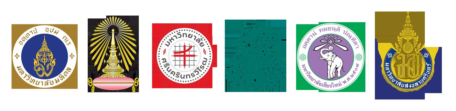 logo มอ